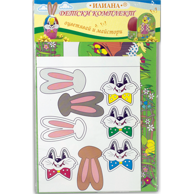 Easter Decorations - Kid kit